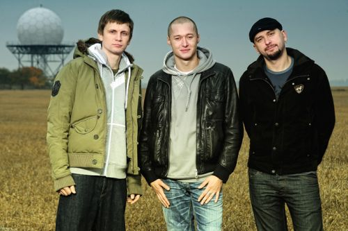 Группа Сандали Скачать Торрент - фото 11